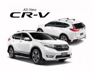 Kelebihan Honda All New CR-V