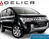 Kekurangan dan Kelebihan Mobil Mitsubishi Delica