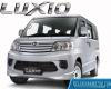 Daftar Harga Daihatsu Luxio Bekas Baru