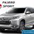 Daftar Harga Mitsubishi Pajero Sport Bekas Baru