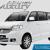 Daftar Harga Suzuki APV Luxury Bekas Baru