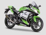 kelebihan dan kekurangan motor kawasaki ninja 300